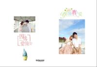 【真爱永随】(适合情侣照、旅行照、蜜月照 封面及内页人物可替换-8x12高清绒面锁线40P