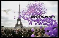 巴黎铁塔的回忆-6*8照片书