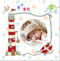 亲亲宝贝 可爱宝宝 亲子时光-精美高档PU照片书10x10