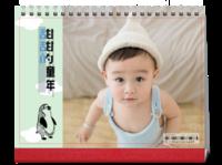 甜甜的童年(照片可换8HDKN台历)-8寸单面印刷跨年台历