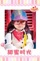 甜蜜时光(图片可换)可爱亲子爱情全家福旅行-8x12双面水晶印刷照片书20p