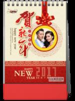 凤凰传奇2017台历-8寸竖款单面台历