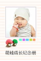 萌娃成长纪念(文字可修改)  儿童 萌娃 照片可替换-8x12双面水晶银盐照片书20p