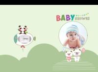 绿色简约小清新 宝贝的成长回忆 宝宝快乐时光 卡通小熊文字装饰-硬壳精装照片书30p(亮膜)