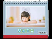 缤纷宝贝-萌娃-照片可替换-8寸单面印刷跨年台历