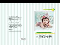 宝贝成长(文字可修改) 儿童 萌娃 宝贝  照片可替换-硬壳精装照片书22p