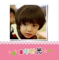HELLO  BABY   (超级可爱,全家福,亲子生日高档影楼纪念册)-精美高档PU照片书8x8