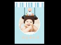 萌宝宝的成长记#-A4杂志册(24p) 亮膜