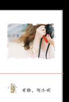 走吧 水墨手绘旅行 文艺范-印刷胶装杂志册34p(如影随形系列)
