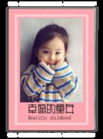幸福的童年(封面封底图片可替换)-A4杂志册(40P)