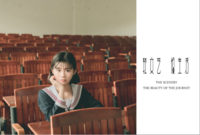 轻文艺,慢生活#-A5横款胶装杂志册34p