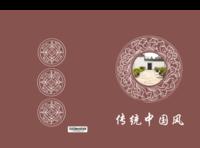 传统中国风#-毕业季铜版纸照片书24P