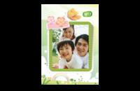 绿色清新世界-8x12印刷单面水晶照片书21p