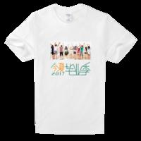 2017  毕业季高档白色T恤