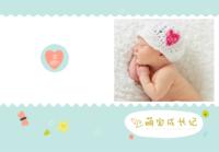 清新版 可爱萌宝成长记亲子宝贝813-B5定制胶装道林笔记本