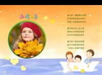 梦想超越梦想超越自我青春纪念册I-硬壳精装照片书30p