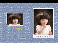 萌娃的幸福生活 超级小萌宝 可爱宝贝成长记录 我的童年小故事-竖12寸硬壳高端对裱照片书32p
