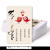 PK42情侣 婚庆 恋爱写真 爱情纪念记录-双面定制扑克牌