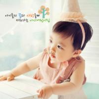 韩式幸运宝贝成长记-8x8双面水晶印刷照片书30p