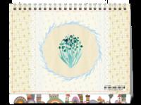 【一叶子】蓝色冰花叶简约碎花渲染-8寸单面印刷台历