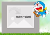 哆啦A梦绿色清新动漫精美拍立得卡片-彩边拍立得横款(18张P)
