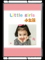 小女孩-萌娃-照片可替换-A4杂志册(40P)