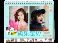 2018快乐baby亲子文字控-8寸双面印刷台历