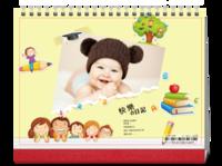 可爱宝贝的快乐成长日记-8寸单面印刷跨年台历