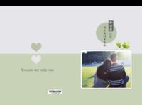全世界还有谁比我们更绝配--爱情 婚恋 情侣-硬壳精装照片书30p