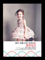 童年趣事(封面封底图片可替换)-A4杂志册(36P)