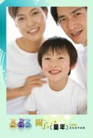 关于童年故事-A5竖款胶装杂志册42p
