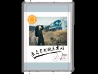 亲近自然快乐出游#-A4时尚杂志册(24p)