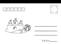 旅行 01-全景明信片(横款)套装