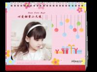 心爱甜蜜小天使-10寸双面跨年台历