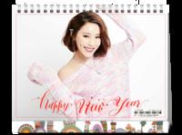 新年快乐-时尚写真(图片可换、装饰可移动)-8寸单面印刷台历
