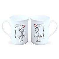 想念-情侣骨瓷白杯