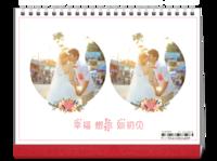 幸福·想你·如初见(照片可换台历DKN)-8寸单面印刷跨年台历
