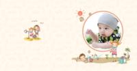 欢乐童年宝宝成长纪念-方8硬壳照片书40p