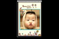 美丽世界-个人写真-杂志册-男女通用-微杂志-萌娃杂志册-照片可以更换-8x12单面银盐水晶照片书