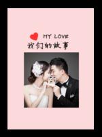 我们的故事-爱情-婚纱-照片可替换-A4杂志册(36P)