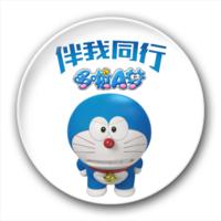 哆啦A梦 伴我同行-2.5徽章