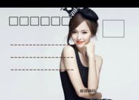 唐嫣珍藏版-全景明信片(横款)套装