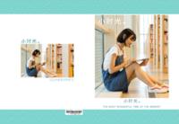 清新 小时光 青春记忆 记忆中最美好的时光0112-高档纪念册32p