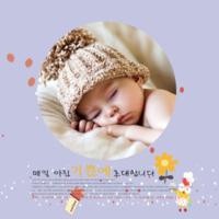 宝宝的美好回忆-8x8双面水晶印刷照片书30p