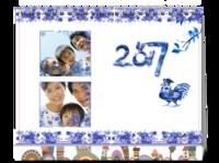2017-青之韵-8寸双面印刷台历