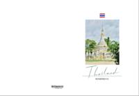我的泰国之旅-高档纪念册32p
