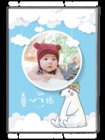 童心飞扬#-A4杂志册(42P)
