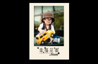 幸福花园-8x12印刷单面水晶照片书20p