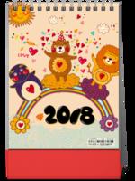 卡通手绘台历 可爱小熊企鹅2018儿童台历-8寸竖款单面台历
