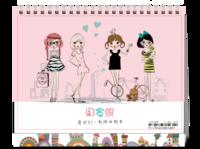 小清新插画台历 - 闺蜜 友情 青春 爱情-8寸双面印刷台历